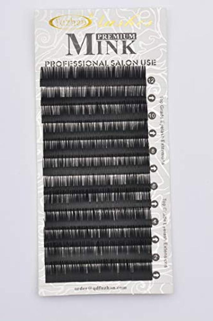 ぬるい電話に出るマングルまつげエクステ 太さ0.10mm(カール長さ指定) 高級ミンクまつげ 12列シートタイプ ケース入り (0.10 9mm C)