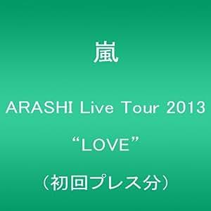 "ARASHI Live Tour 2013 ""LOVE"" (初回プレス分) [DVD]"