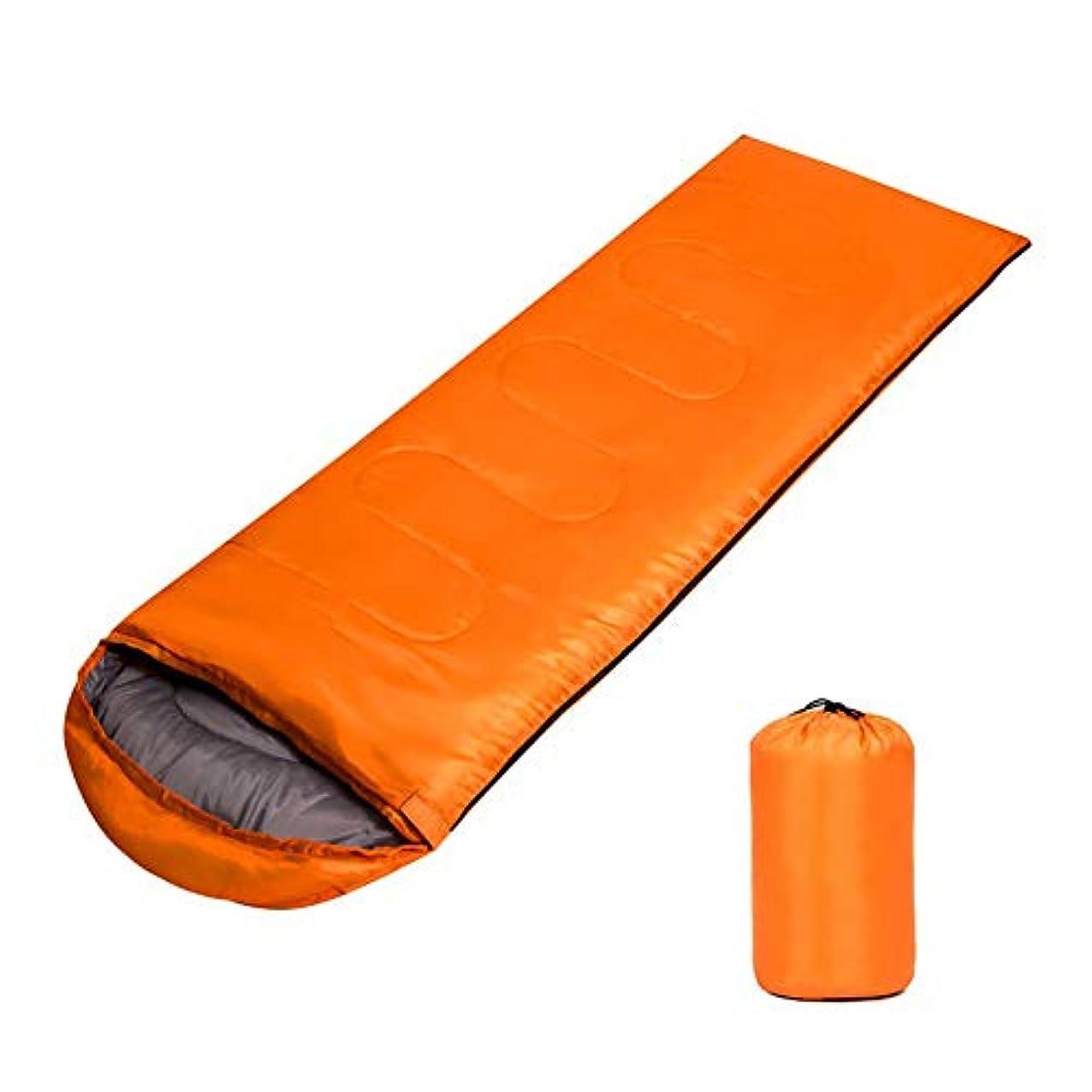 追い出す町恐ろしい軽量寝袋220 x 75cmポータブル1kg屋外ハイキングキャンプ圧縮パッケージ防水寝袋