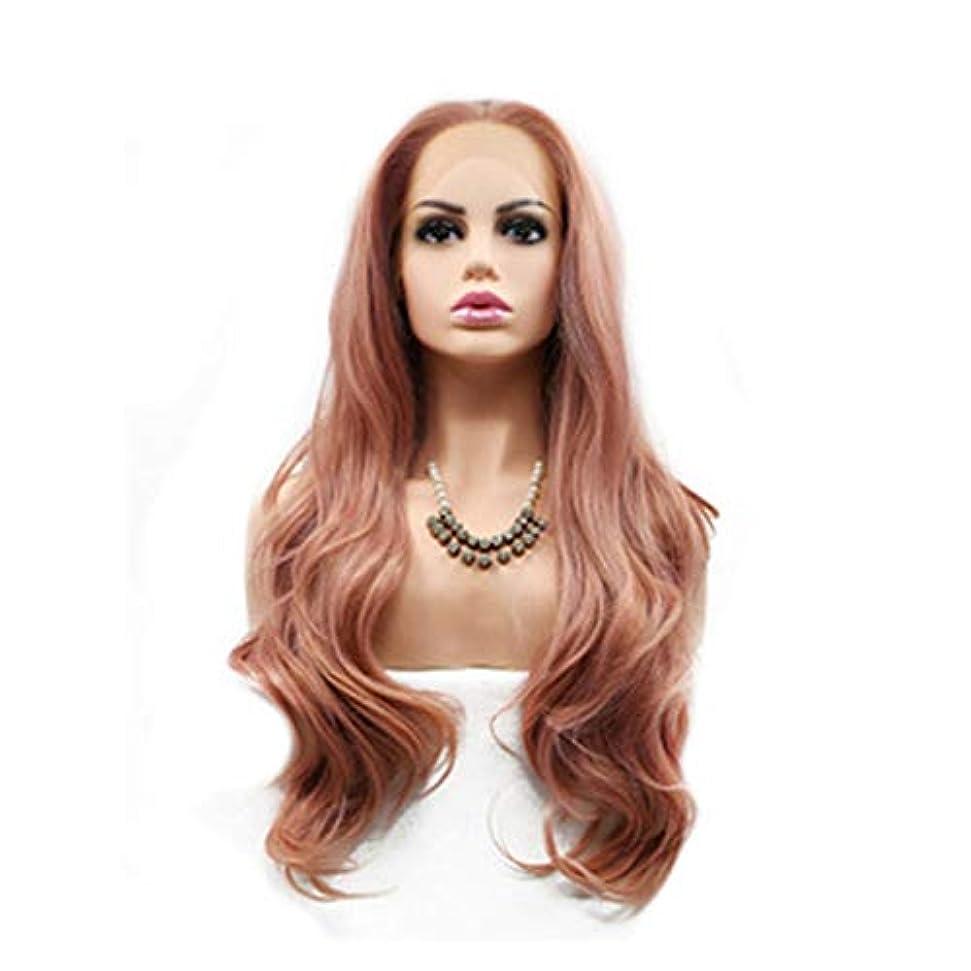 に賛成親密な無臭ヘアピース 女性用ウィッグローズゴールド巻き毛フロントレースナチュラルヘアウィッグ