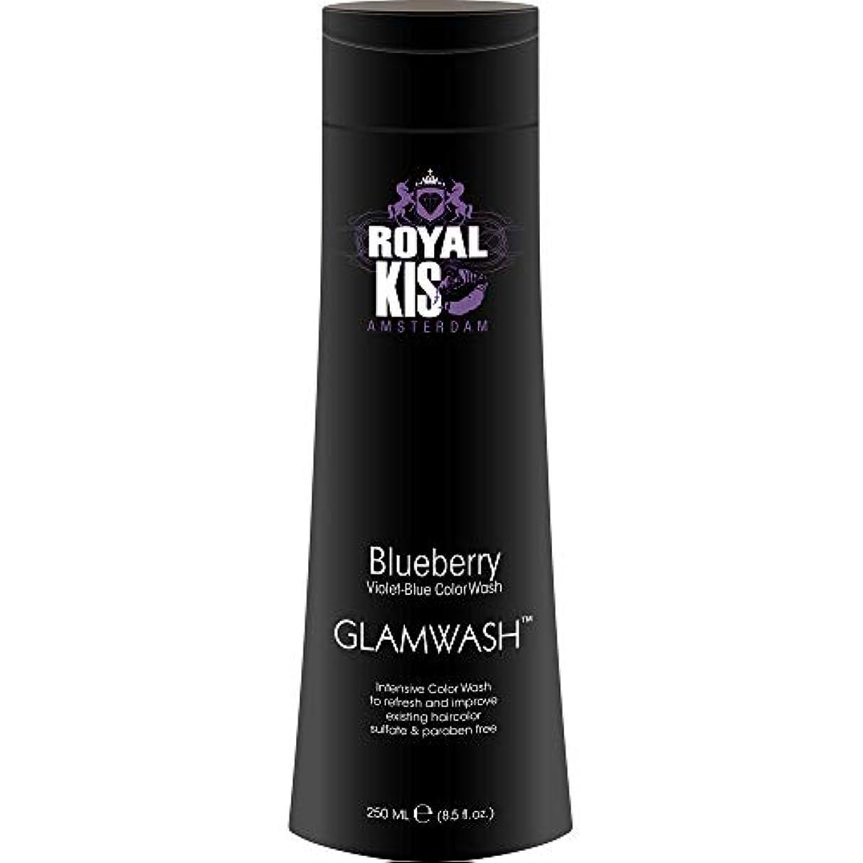 まともな校長変更可能Kappers Kis GlamWash ブルーベリー(バイオレット)-250mlインテンスカラーウォッシュ