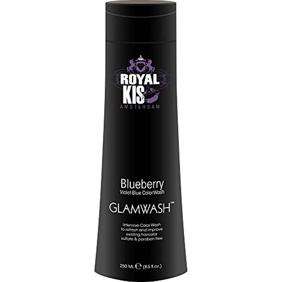 中断ジャム乱気流Kappers Kis GlamWash ブルーベリー(バイオレット)-250mlインテンスカラーウォッシュ