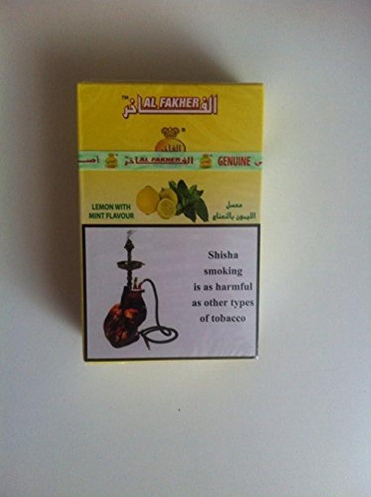 ハプニング広い覚えているAl Fakher Herbal Shisha (レモンwith Mint )