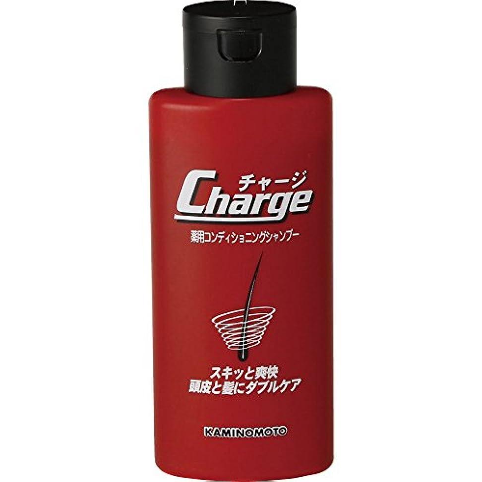 加美乃素 チャージ薬用コンディショニングシャンプー 200mL 【医薬部外品】
