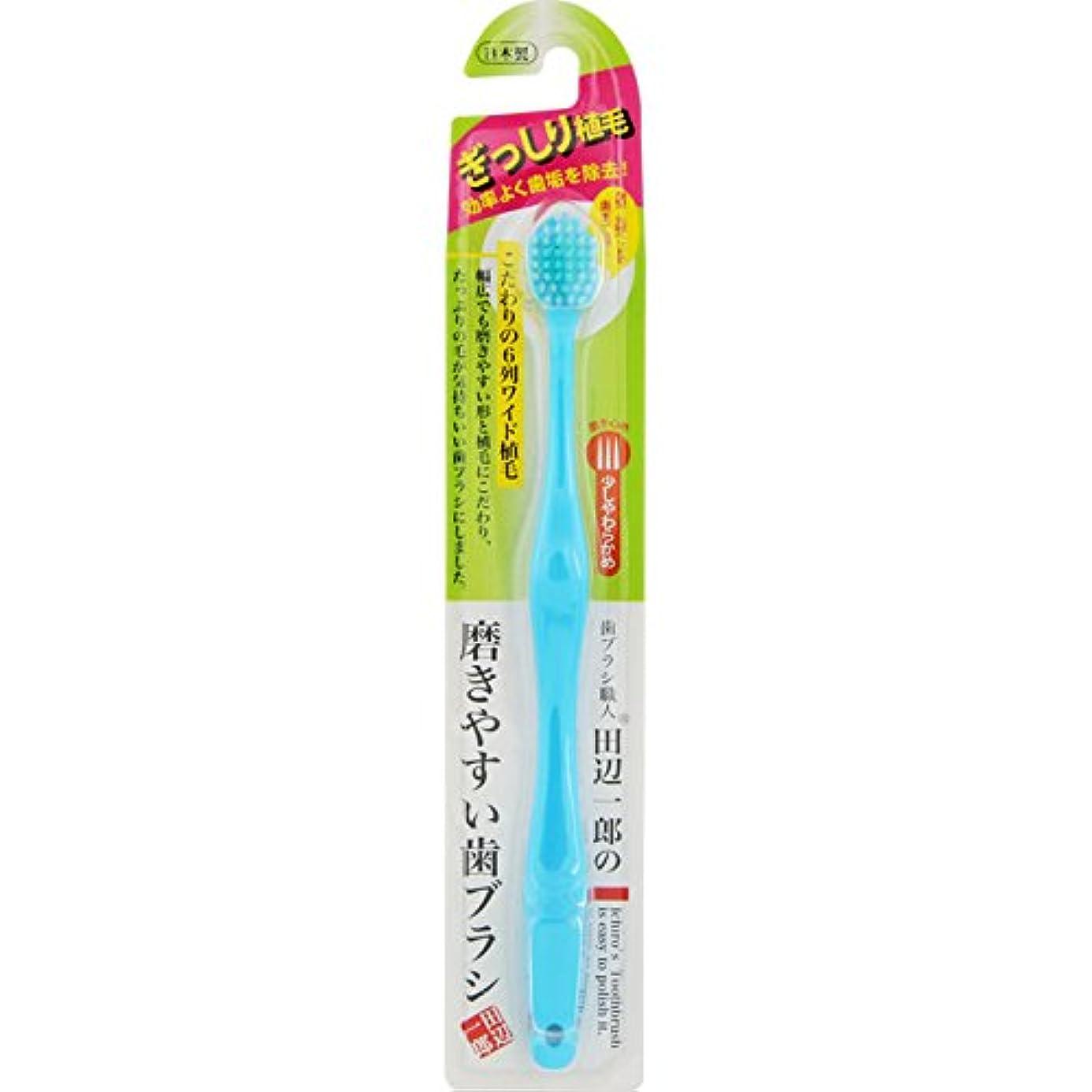 下位寸法宿ライフレンジ 磨きやすい歯ブラシ ワイド 少しやわらかめ 1本