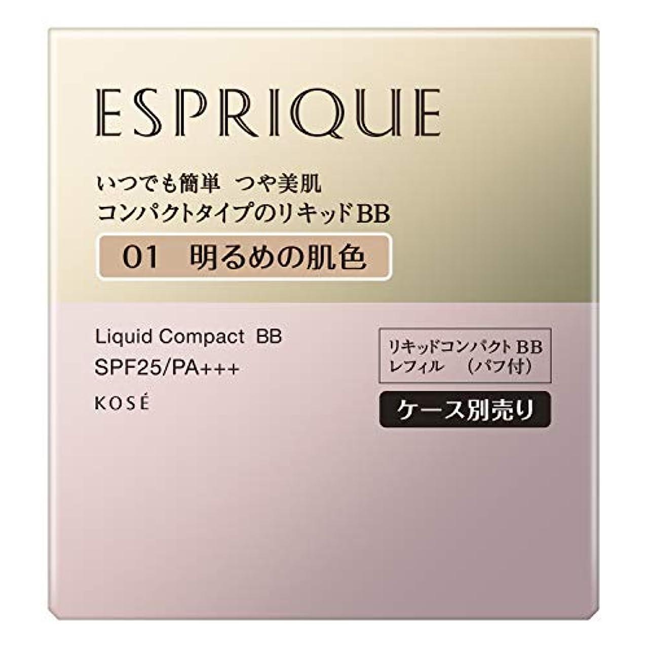 暴行シアーアジア人エスプリーク リキッド コンパクト BB 01 明るめの肌色 13g