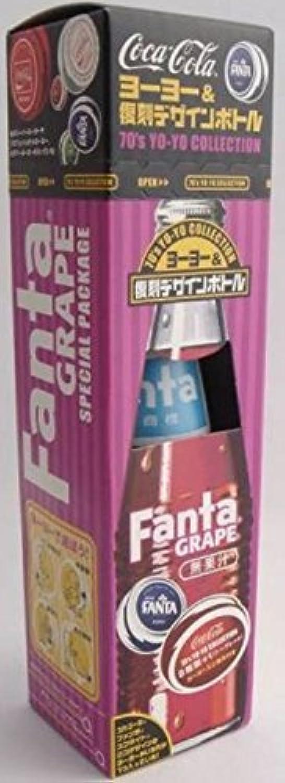 コカ?コーラ ファンタグレープ 70's ヨーヨー&復刻デザインボトル