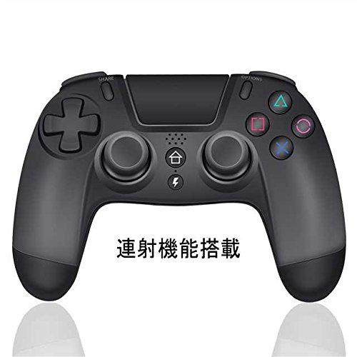 【連射機能搭載】ps4 コントローラー ワイヤレス ver5.50対応 Pro/VR/PS3/PC ...