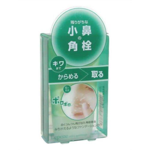 レポゼ エステゴマージュ 55g 化粧品 パック・ピーリング...