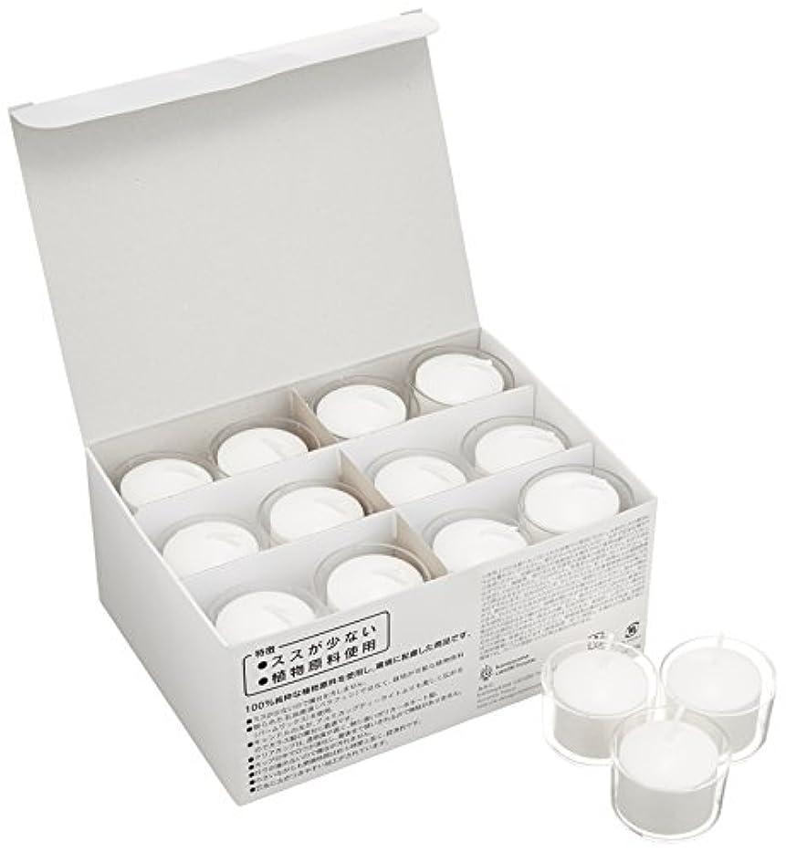 放射するスキャンダル弾薬クレア 5時間タイプ24個入り【ススが出にくいキャンドル】「 ホワイト 」