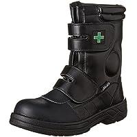 [キタ] 喜多 安全靴・作業靴 耐油底 幅広 メガセーフティ ワークブーツ MK-7850