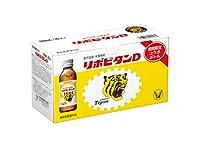 リポビタンD 阪神タイガース限定ボトル 100ml×10本【指定医薬部外品】