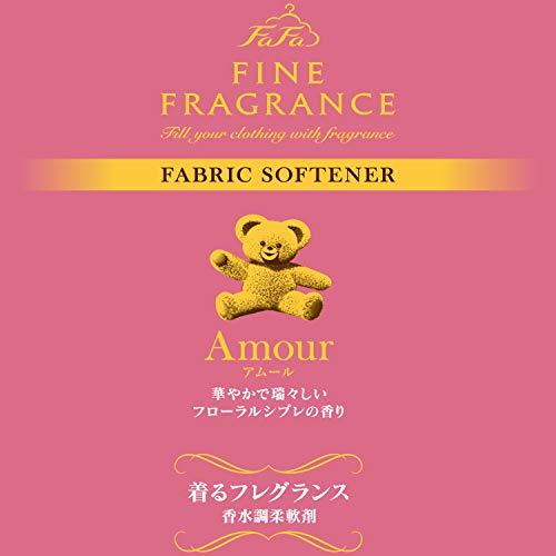 『ファーファファインフレグランス 柔軟剤 アムール 600ml本体 フローラルシプレの香り』の1枚目の画像