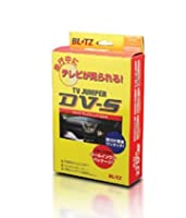 BLITZ TV JUMPER DV-S(スイッチ付タイプ) LEXUS GS350 , GRS191・196 , H17.8-H19.10 , 【TSB...