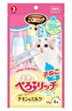 キャネットチップ こく旨リッチ ぺろリッチ 子ねこ用 チキン&ミルク 56g(14g×4)