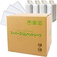 ペットシーツ 薄型 スーパースリムペットシーツ スーパーワイド 1ケース (75枚入×4袋)