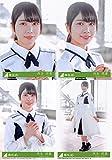 【丹生明里】 公式生写真 欅坂46 アンビバレント 封入特典 4種コンプ