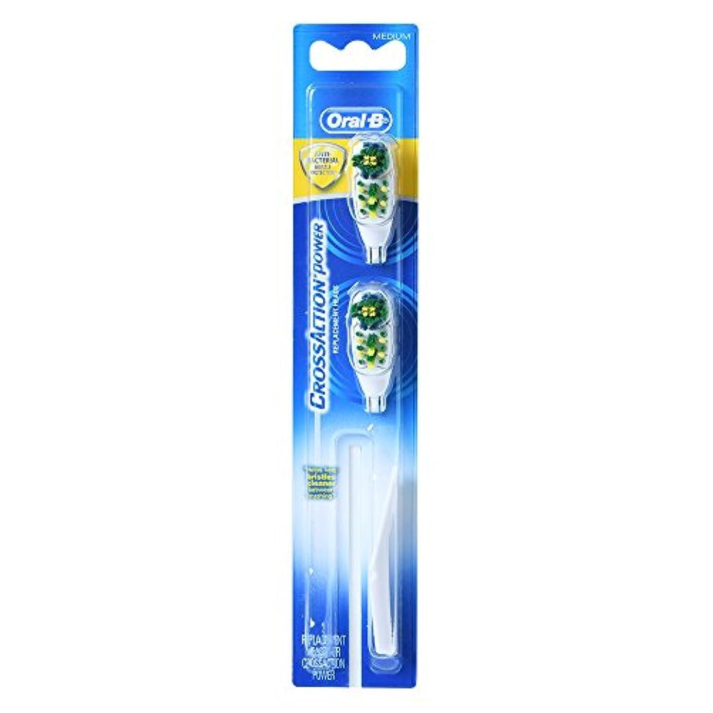 統治可能マーキングひらめきBraun Oral-B CrossAction Power 交換用ブラシヘッド Medium 1 Pack [並行輸入品]