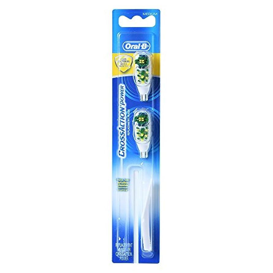 ヨーロッパスケッチ篭Braun Oral-B CrossAction Power 交換用ブラシヘッド Medium 1 Pack [並行輸入品]