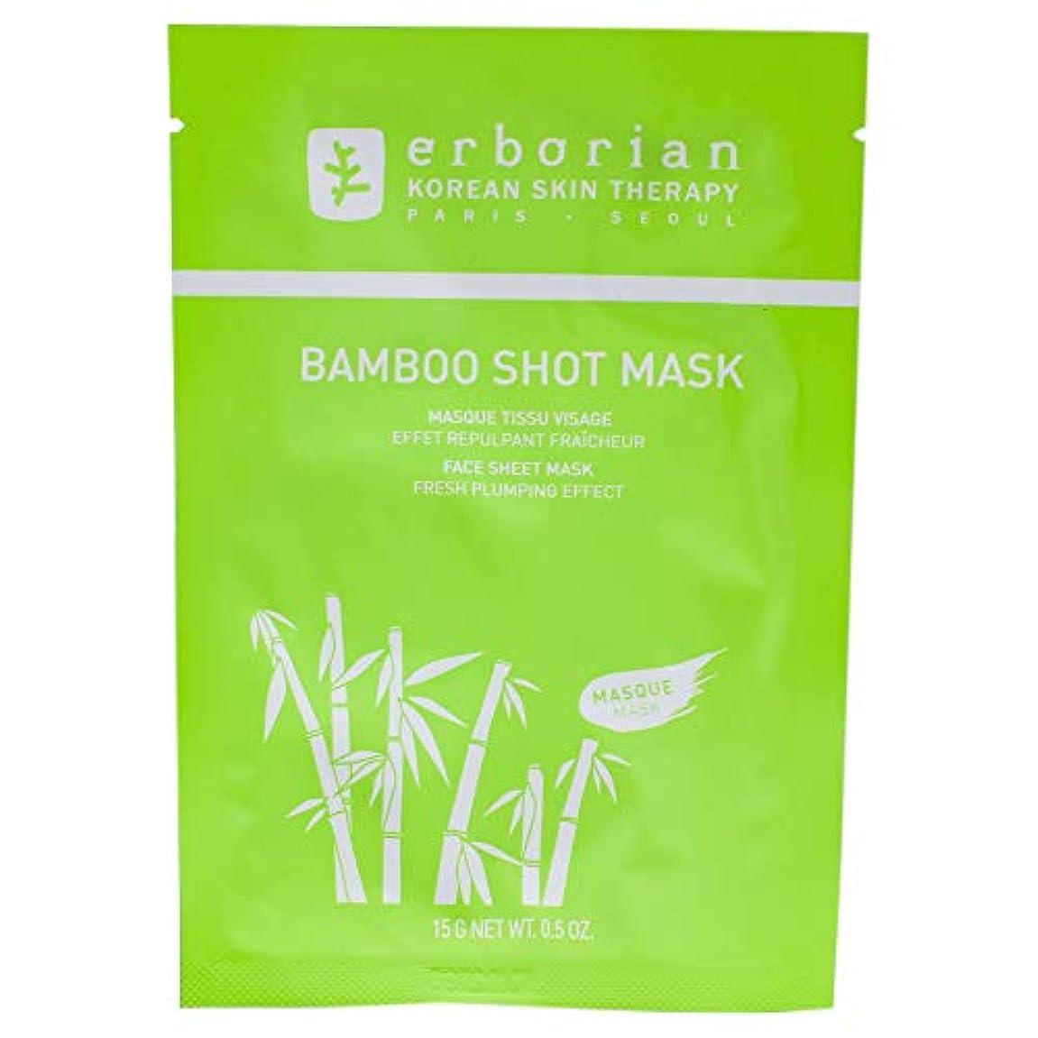 ひねくれた音楽家ギャザーBamboo Shot Mask