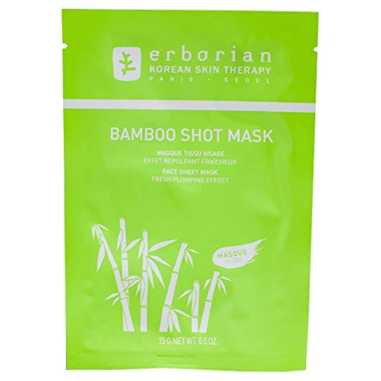 謙虚な貴重な高度Bamboo Shot Mask
