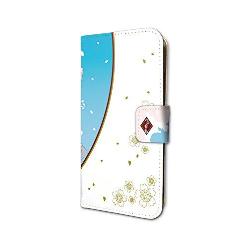 つぐもも 01 桐葉 手帳型スマホケース iPhone6/6s/7/8兼用