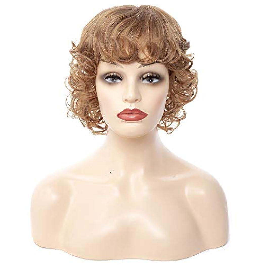 セクタチェスをするコーヒーWASAIO 女性のショートウィッグヘアスタイリングトータルウェーブのようなカーリーアクセサリースタイルの交換のための金髪の女性 (色 : Blonde, サイズ : 30cm)