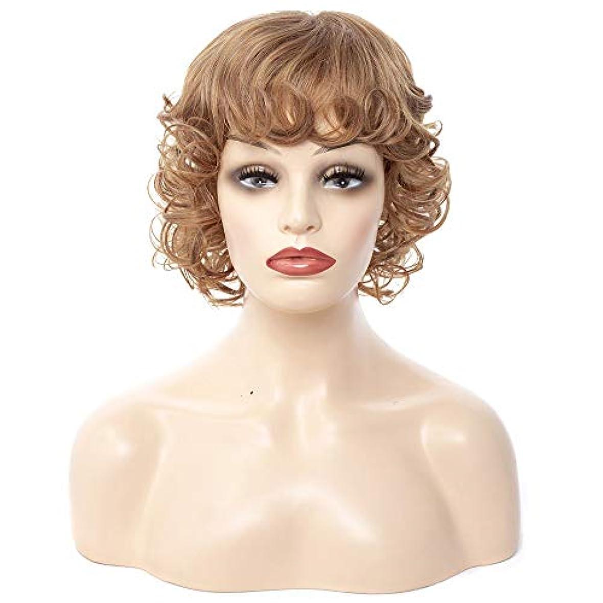 慎重に見積り閉じるYOUQIU 女子ショートウィッグヘアスタイリング全波状カーリーヘアブロンドレディースウィッグウィッグ (色 : Blonde, サイズ : 30cm)