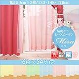 IKEA・ニトリ好きに。6色×54サイズから選べる防炎ミラーレースカーテン【Mira】ミラ 幅150cm×2枚/133・148・176cm | ホワイト | 幅150cm×2枚/丈133cm