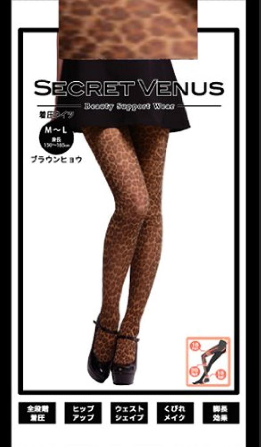 小さな頭痛勇敢なSecret Venus シークレットヴィーナス(タイツ)  ヒョウ