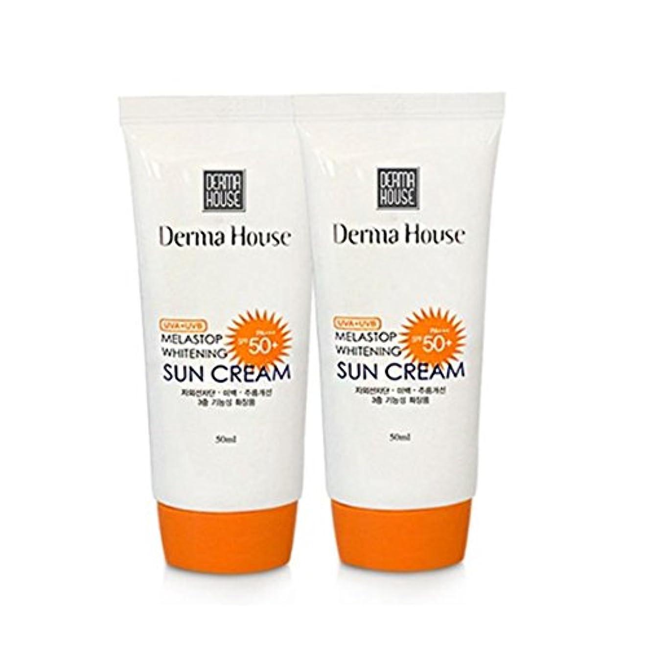 正午無視するはぁドマハウス(Derma House) メルラストップホワイトニングサンクリームSPF50+PA+++50ml x 2本セットDerma House Melastop Whitening Sun Cream SPF50+PA...