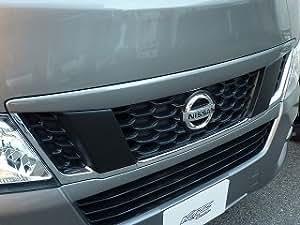 カズクリエイション NV350キャラバンフロントグリルガーニッシュ #KBE