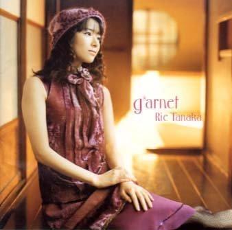 garnet/田中理恵
