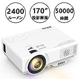 Jinhoo ホームプロジェクター 2400LM【3年保証】1080PフルHD対応 800*480解像度 HDMIケーブル付属 パソコン/スマホ/タブレット/ゲーム機など接続可 USB/SD/HDMI/AV/VGA対応 0.8KG小型軽量