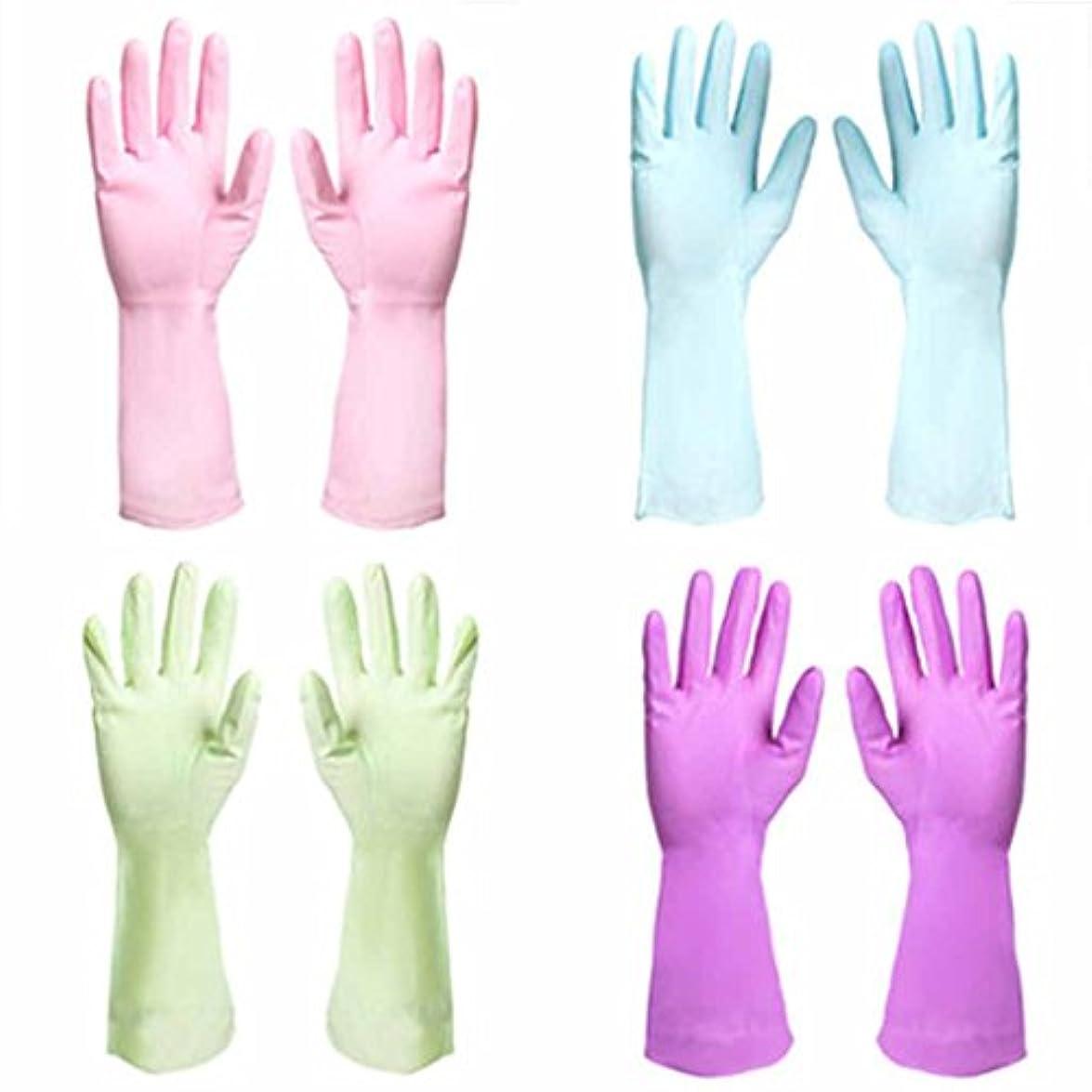 ポジション広くきしむ使い捨て手袋 PVC防水性と耐久性の手袋キッチン油耐性汚れ手袋