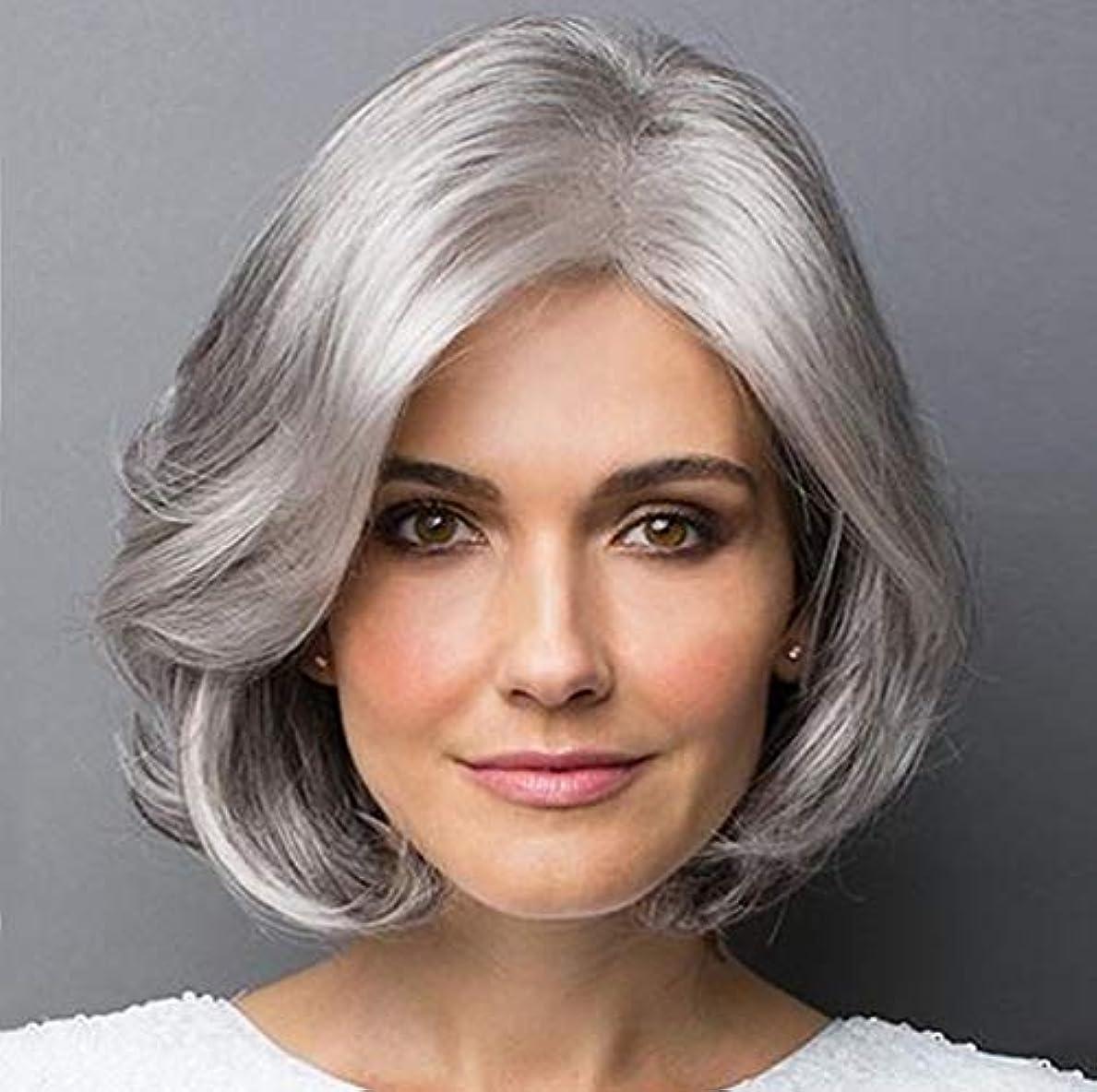 ピーク彼時期尚早女性かつらブラジルおばあちゃんの髪耐熱合成短い絹のようなパーティーヘアウィッグライトグレー35 cm