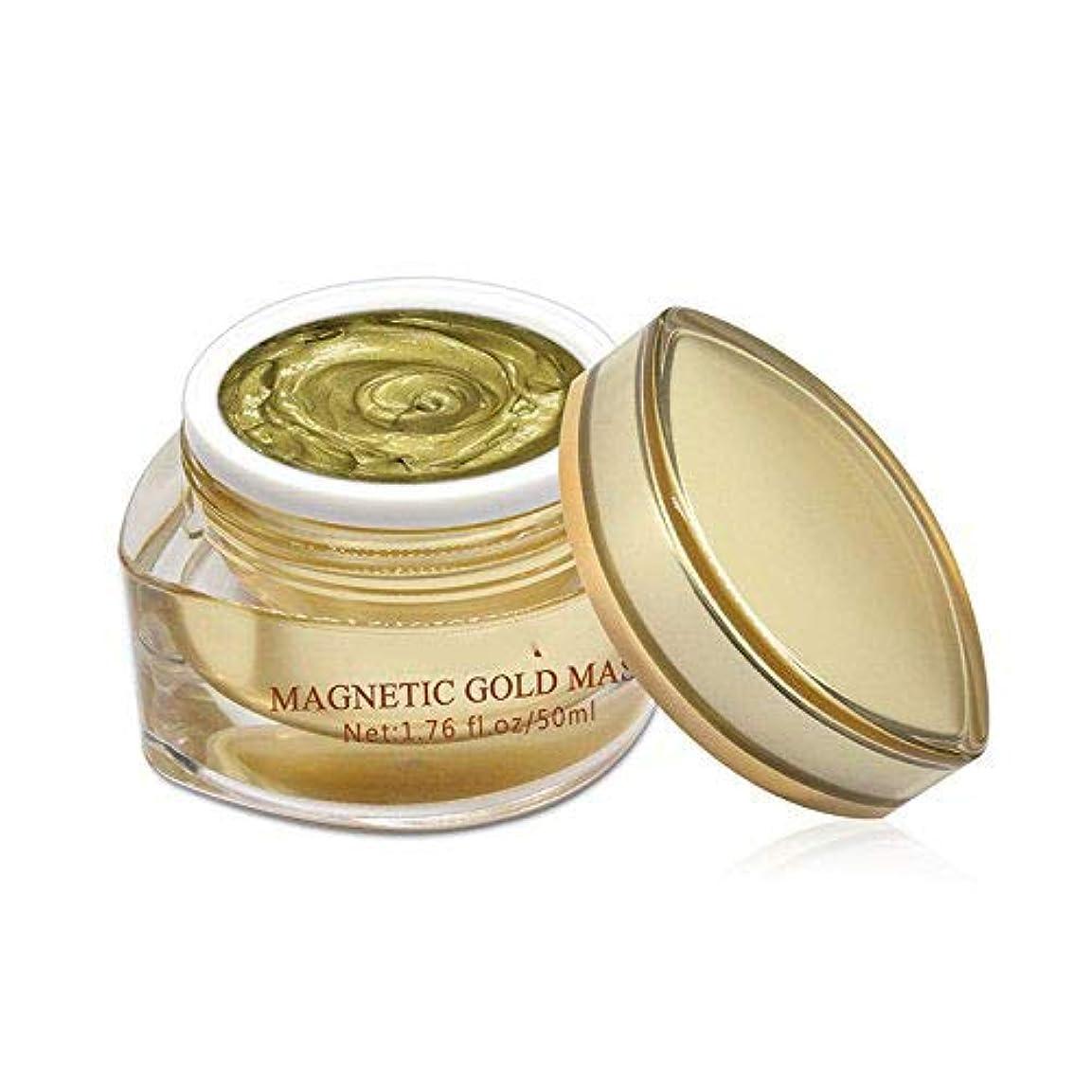 正規化最初冷淡なマスククリーム マグネットマスクゴールドシャイン磁気フェイスマスクミネラルリッチアンチストレスモイスチャライジングアンチエイジングポアクレンジング50 ml