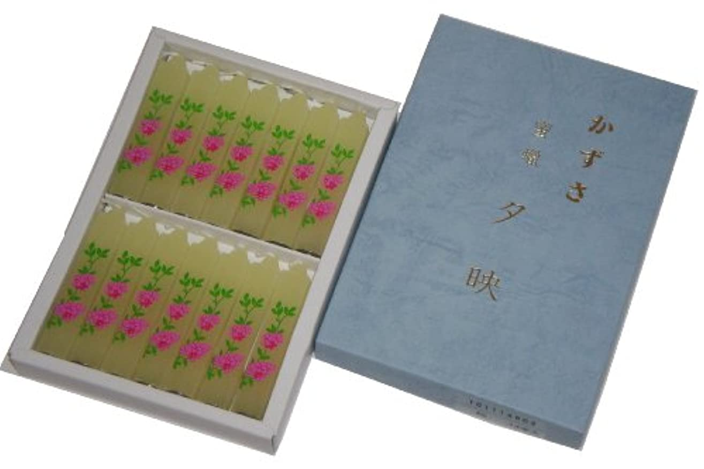 鳥居のローソク 蜜蝋小夕映 桜 14本入 金具付 #100964