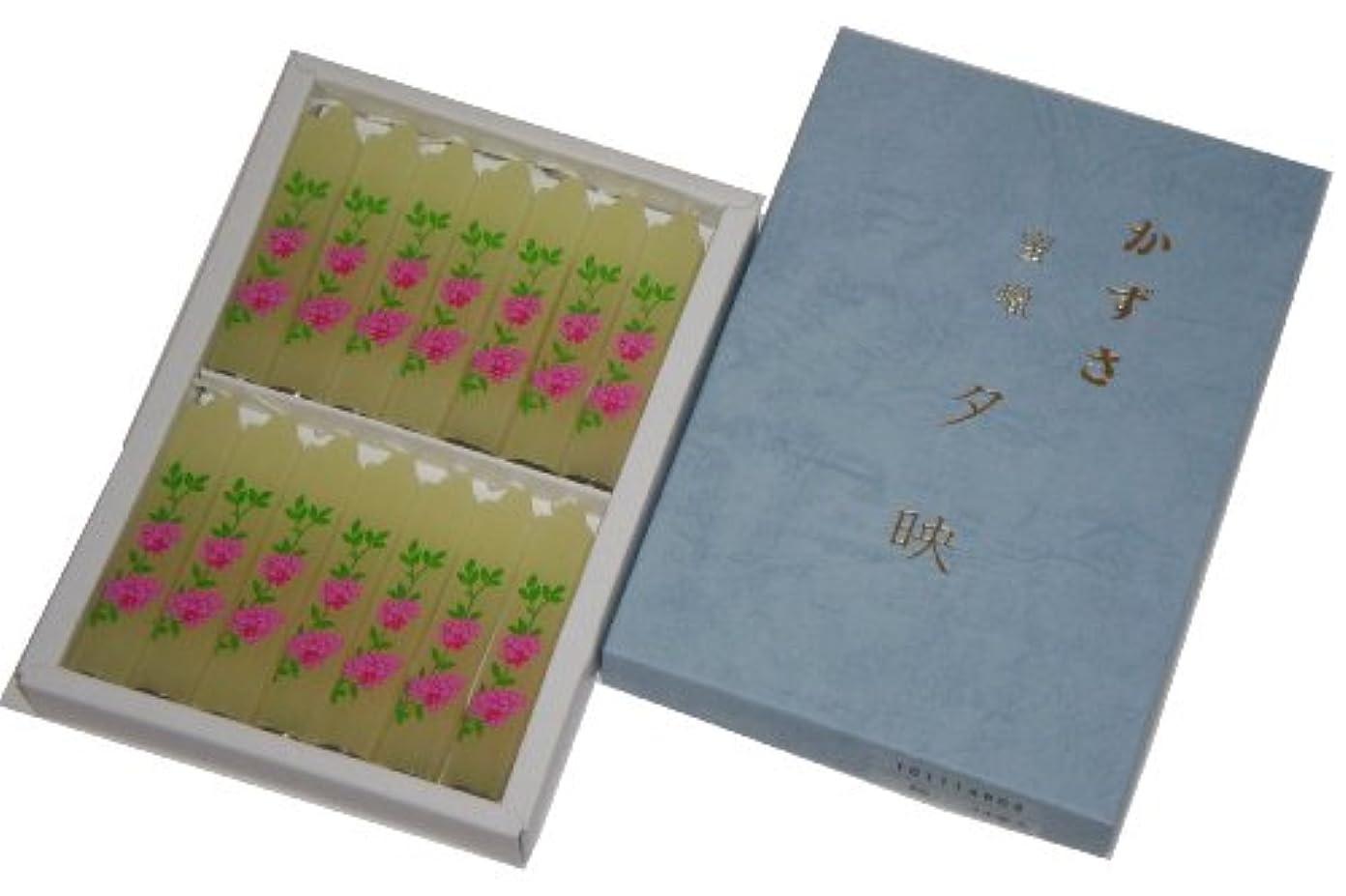 首民間実行する鳥居のローソク 蜜蝋小夕映 桜 14本入 金具付 #100964