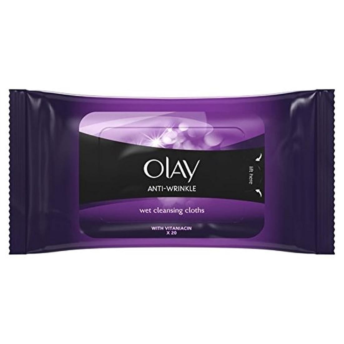 シュリンク生き返らせる宣伝Olay Anti Wrinkle Firm & Lift Wet Cleansing Wipes 20 per pack - パックごとに20ワイプ抗シワ事務所をオーレイ&湿ったクレンジングを持ち上げます [並行輸入品]