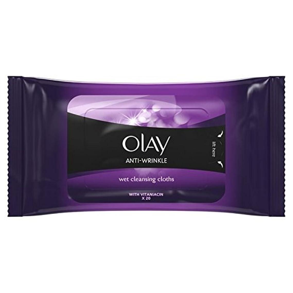 ユーザー価値贅沢Olay Anti Wrinkle Firm & Lift Wet Cleansing Wipes 20 per pack (Pack of 6) - パックごとに20ワイプ抗シワ事務所をオーレイ&湿ったクレンジングを持...