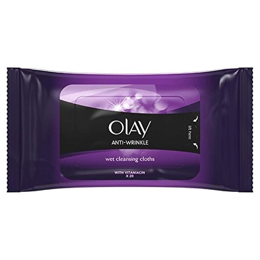 固執くるくるボックスOlay Anti Wrinkle Firm & Lift Wet Cleansing Wipes 20 per pack - パックごとに20ワイプ抗シワ事務所をオーレイ&湿ったクレンジングを持ち上げます [並行輸入品]
