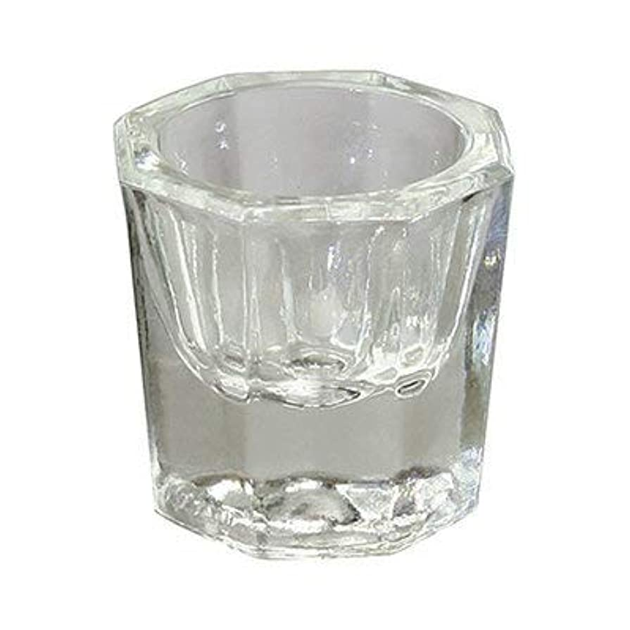抽出ガソリン聖職者ガラスダッペンディッシュ(ふた無)