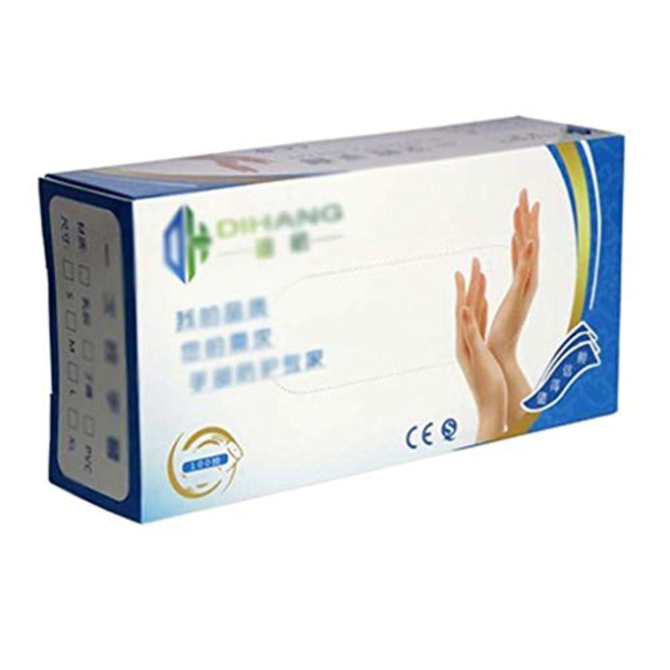 解放気味の悪い部門食品グレードの使い捨てPVC手袋、100枚の医療実験用プラスチックフィルム美容サロンケータリング透明衛生手袋