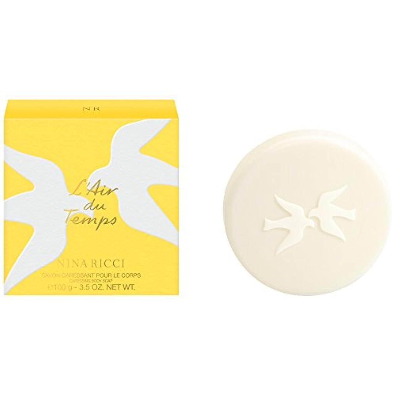 拡散する田舎看板ニナリッチL'空気デュは石鹸の100グラムをタン (Nina Ricci) (x6) - Nina Ricci L'Air du Temps Soap 100g (Pack of 6) [並行輸入品]