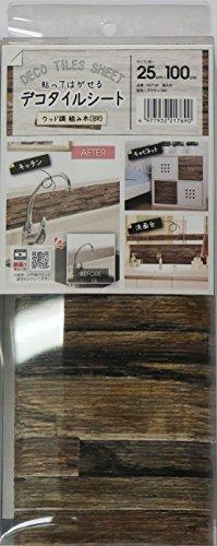 RoomClip商品情報 - 明和グラビア ウォールステッカー ブラウン 25cm×100cm