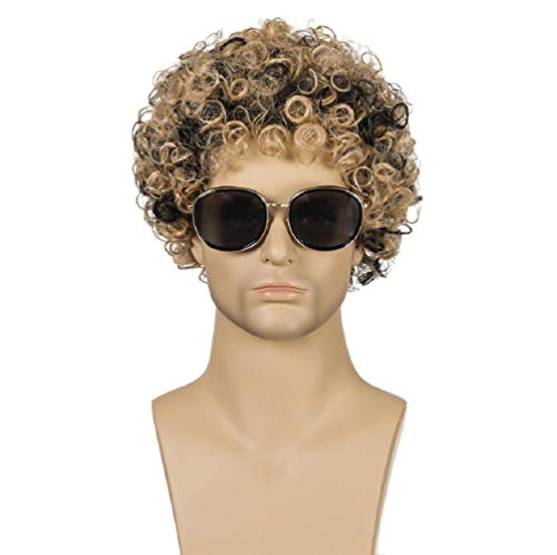 聖書シャット武器ファッション男性かつらブラジル高合成耐熱繊維ショートヘア変態カーリーウィッグ混合色25センチ