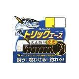 MARUFUJI(まるふじ)P-559 トリックエース 夜光塗 7号(1.5)203630