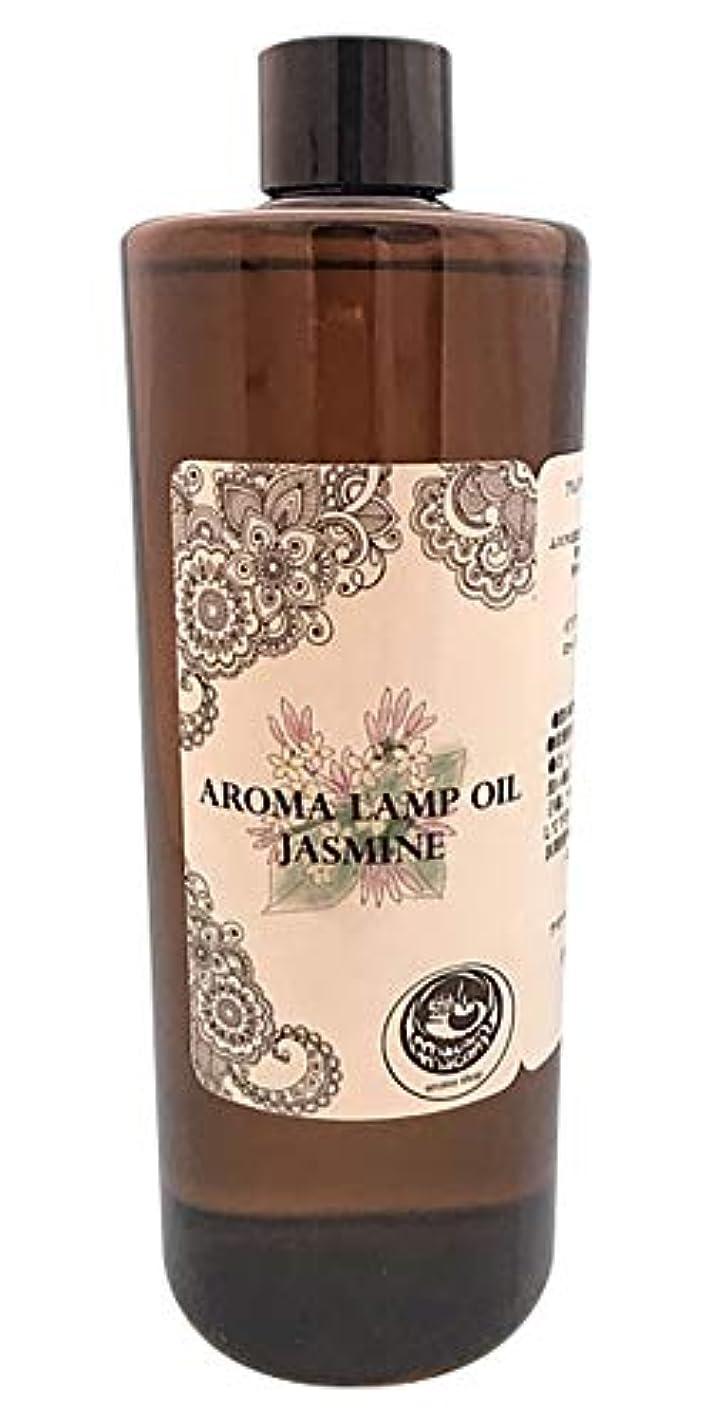 花瓶反抗距離アロマオイルランプオイルジャスミン500ml