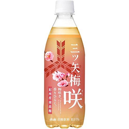 アサヒ飲料 三ツ矢梅 咲 500ml×24本